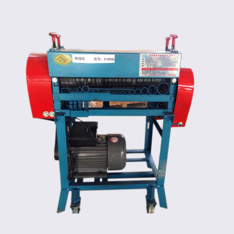 Waste Copper Recycling Cable wire Stripping Machines Supplier