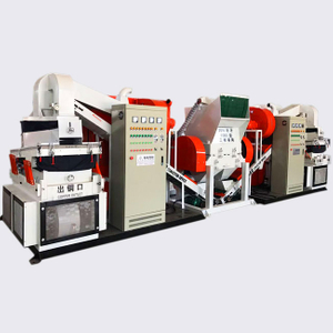 Large Capacity Industrial Metal Wire Granulator Separating Machine