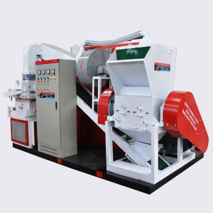 High Purity Waste Aluminum Wire Granulator Machine